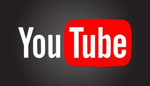 Youtube動画のを無料でダウンロードする1番簡単な方法!デバイス別に解説!