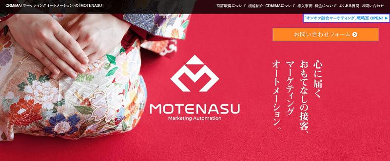MOTENASU