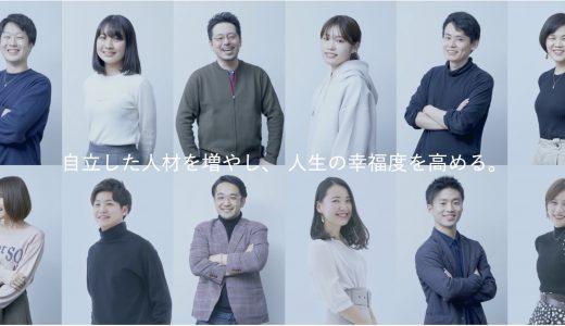【SEOコンサル事例紹介】株式会社Hajimari様|PVは初月から2倍に成長!CVは半年で約210%UP!